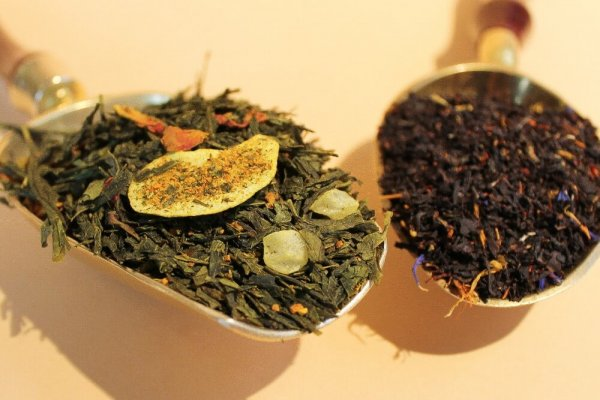 Tee aromatisiert | Kategoriebild